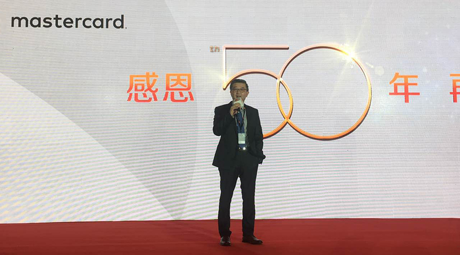 Goldpac celebrates MasterCard's 50th Anniversary with the
